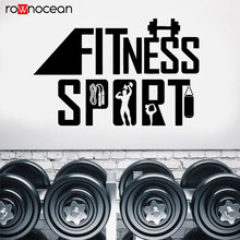 Creative Gym Fitness Sport Wall Decals Vinyl Removable Art Home Decor Sticker Quote Poster Healthy Lifestyle Mural Interior 3G16