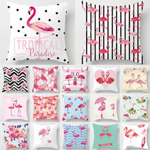 Rosa almohada con dibujo de flamenco cojín funda de cojín decorativa amante romántico Flamingo fundas decorativas para almohadas hogar Decoración 45*45 40549