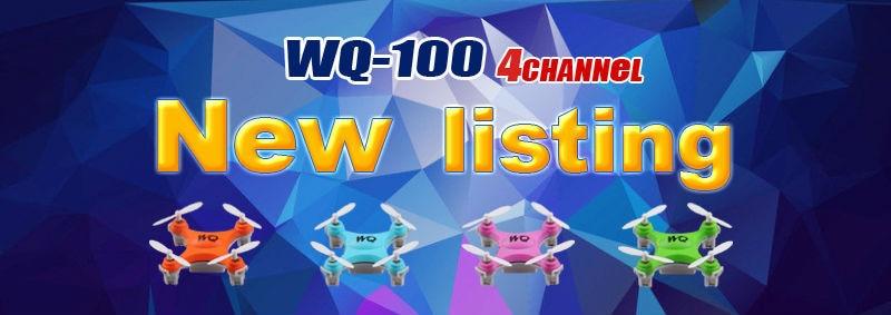 المروحيات جرام WQ-100 التحكم 3