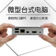2016 new micro computer HTPC Mini desktop computer host small pocket computer PC with VGA 64G SSD WIFI HDMI RJ45(China (Mainland))