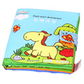 Activity Book Cartoon Soft Baby Educational Toy Cloth Book Right Brain Development Series Book for Children Babies Kids Learning