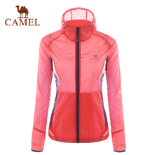 Camel outdoor clothing Women jacket 2015 new ultra-light breathable quick dry jacket outdoor camping&hiking clothing A5S145003