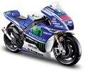 Maisto 1:10 yamaha yzr-m1 jorge lorenzo no 99 motogp 2014 motorcycle bike modelo envío gratis
