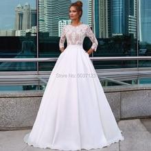 のサテンのウェディングドレス Vestido デ Noiva 膝レース O ネック床の長さの花嫁衣装ローブデのみ