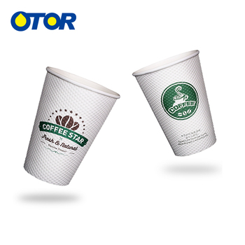 10pcs 8oz 12oz Paper Cup Coffee Disposable Corrugated Tea Milk Paper Cups With Lids For Birthday Wedding Party Hot Drink Cups Кубок