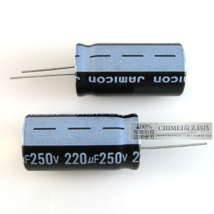 Electrolytic Capacitor 220UF 250V Volume 18X25MM Capacitor 18 * 25mm