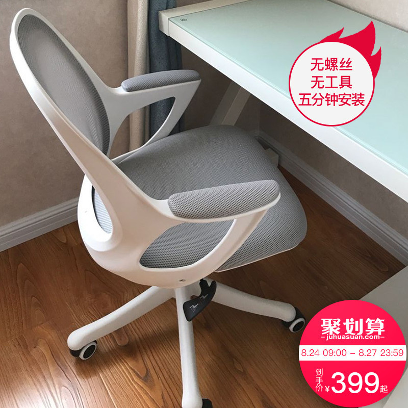 Home Computer Student Write Modern Concise Study Ergonomic To Work In An Office Rotating Chair цена