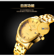 BOSOK8412 new men's mechanical watches, high-end leisure hollow out watches, luxury fashion watch business men watch