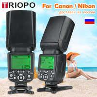 TRIOPO TR-988 Flash profesional Speedlite TTL Cámara Flash con alta velocidad sincronización para Canon y Nikon cámara Digital SLR mejor venta