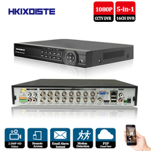 Casa di sorveglianza 16ch DVR HD AHD 1080P di sicurezza del CCTV del registratore DVR HDMI 1080P 16 canali standalone WIFI Metallo caso 5 in 1 DVR