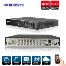 Ev gözetim 16ch DVR HD AHD 1080P güvenlik CCTV DVR kaydedici HDMI 1080P 16 kanal bağımsız WIFI Metal kılıfı 5 in 1 DVR