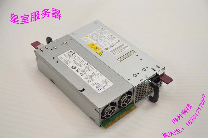 FOR HP ML350G5 DL380G5 power DPS-800GB 379124-001