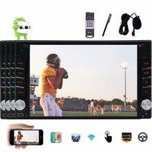 Eincar Android 6.0 двойной 2Din головное устройство стерео DVD GPS navigationplayer Поддержка USB SD Bluetooth 1080 P MP5 FM AM радио OBD2