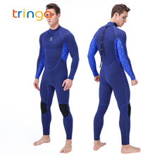 New 2MM Neoprene UPF 50+ Wetsuits For Men Scuba Dive Surfing Swim One-Piece Wet Suit Male Anti-UV Wear Surfing Sports Clothes(China)