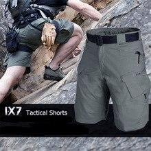 Новые мужские городские военные карго шорты хлопок Открытый Камуфляж Короткие брюки 19ing