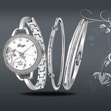 De las mujeres Elegantes Piedras Checas Flower Letras Delgada Banda Reloj de pulsera de 2 Pulseras