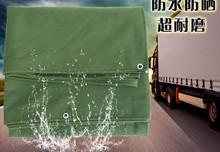 Custom very thick 650 g/sqm car truck organic silicon canvas, 2x2m waterproof sunscreen tarpaulins, green breathable canvas.