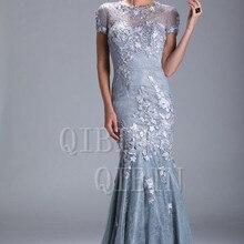2018 Sexy Silver Evening Dresses Short Sleeves Beaded Mermaid/Trumpet M