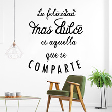 Funny spanish quotes Wall Sticker Self Adhesive Vinyl Waterproof Art Decal For Living Room Bedroom
