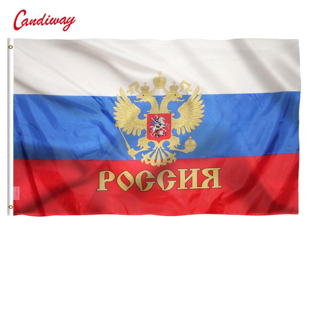 90 x 150cm Russian Federation Presidential flags President ...