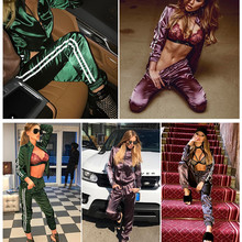 Satin two piece set tracksuit for women elegant top and pants set 2018 womens casual sweat suits fitness autumn outfits AC-94