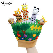 HziriP New High Quality Cute Animal Hand Puppet Dolls Deer & Zebra & Tiger & Monkey Hand Puppet Finger Toy for Bedtime Stories