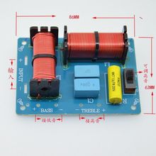 2 قطعة 100W برو الصوت 2 طريقة كروس مرشحات 2 وحدة مرحبا فاي المتكلم تردد مقسم