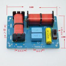 2 pcs 100 W PRO 2 Way Filtros Crossover 2 Unidade Falante Hi Fi de ÁUDIO Divisor De Frequência