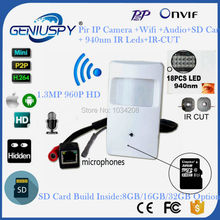 940NM IR LED Night Vision CCTV P2P Onvif Pinhole Lens IP SD Card Build WIFI PIR IR Camera P2P HD 960P IP Wireless PIR Camera