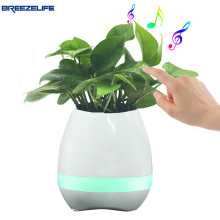 Breezelife Sensible Speaker Sensible Bluetooth Flowerpot Sensible Contact Sensor House Singing Plant Led Mild for Xiaomi Sensible Audio system
