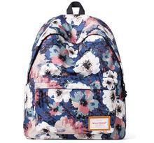 Горячие продажа новые леди рюкзаки цветок печатных Корейский стиль отдыха и путешествий сумка школьные сумки