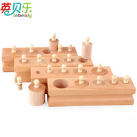 Montessori Wooden Education Toys Geometric Cylinder Exercise Thinking Shape Pairing Game Family Parenting Toys for Early Baby