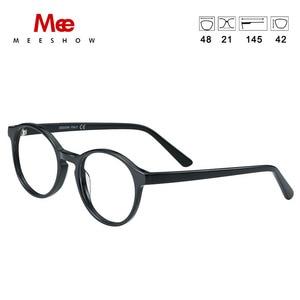 Image 2 - MEESHOW marka gözlük çerçeve kadınlar optik gözlük çerçeve şeffaf gözlük kadınlar şık kadın asetat gözlük