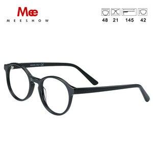 Image 2 - MEESHOW מותג משקפיים מסגרת נשים משקפיים אופטיים מסגרת ברור משקפיים נשים אופנתי נקבה אצטט משקפיים