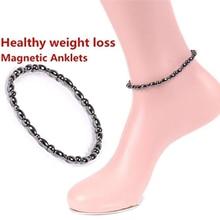 Браслет на ногу, для похудения, желчный камень, гематит, потеря веса, антицеллюлитный, для женщин, для здоровья тела, физиотерапия, черные продукты
