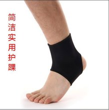 The movement of ankle ligament sprain ankle brace protection