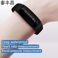 Smart Wristband Bracelet pedometer Android waterproof measuring heart rate and blood pressure in men and women sports watch Appl