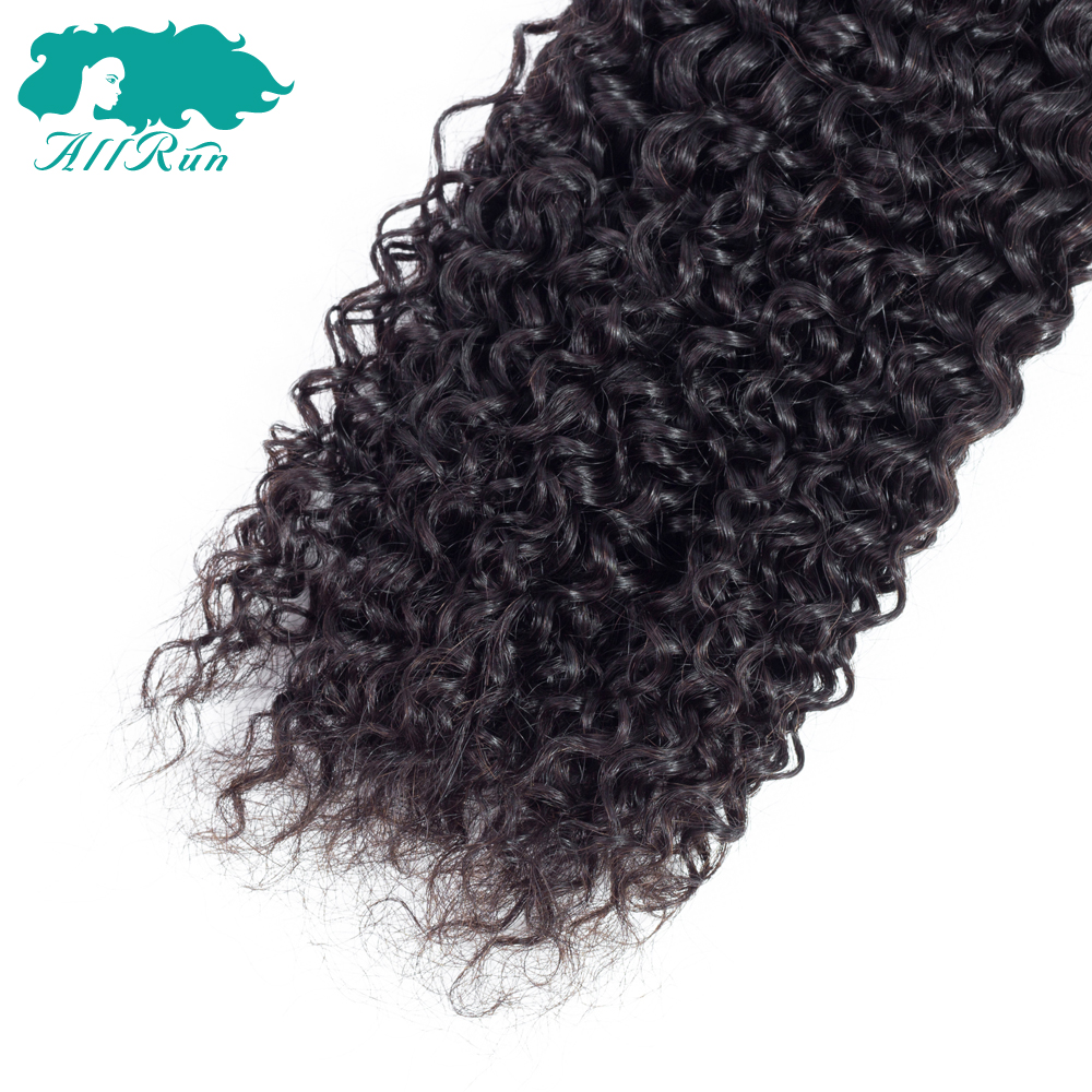 Allrun Natural Color Curly Indian Hair 2PCS/Lot 100% Human Hair Clip in Extensions Weave Bundles 8-26 inches Free Shipping