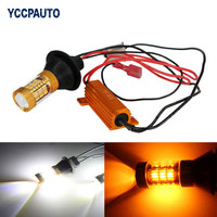 1156 P21W BA15S PY21W BAU15S Canbus White Yellow Dual Color LED Bulbs Kit 4014 56 SMD