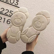 New Style Women's sport shoes Bear shoes single thick Korean version of the wild low to help small white sneakers bright sneakers women 2019 summer joker korean version hollow bear shoes jelly torre small white sneakers women yasilaiya