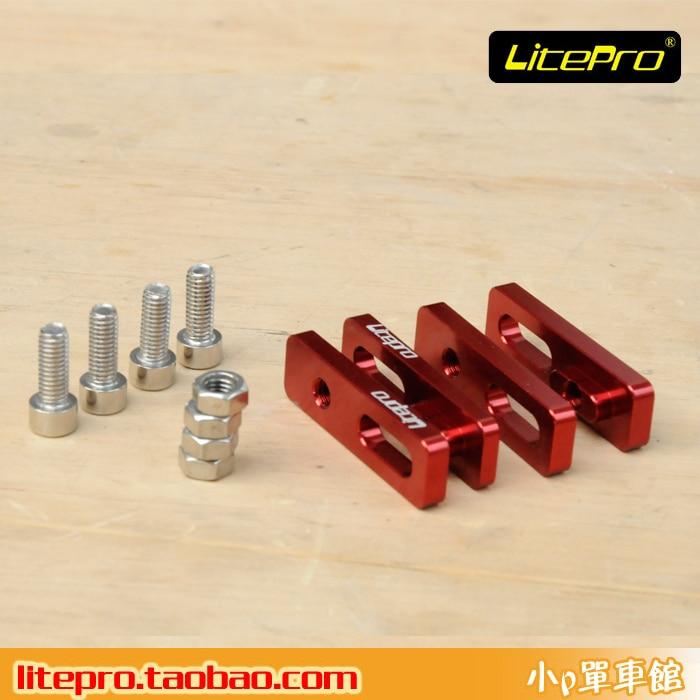 Litepro aluminium vélo V frein étendre vélo frein adaptateur birdy refit BYA412 to16inch, SP8 à 451, bmx pièces