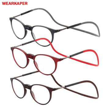 10219c47c0 WEARKAPER actualizado imán lThin gafas de lectura marco Unisex ajustable  cuello colgante magnético frente miopía gafas