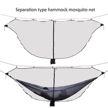 Outdoor Camping Hiking Mesh Mosquito Net for Double Hammock Hanging Bed Swing Equipment Hot Sale