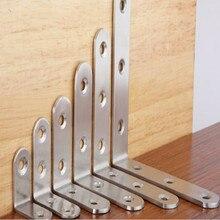 stainless steel furniture Corner Brackets workbench angle bracket Fixed free shipping