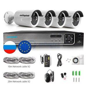 Image 2 - 4ch 4mp poe nvr sistema de cctv kit 2mp bala à prova d2água câmera ip ao ar livre plug and play sistema vigilância vídeo segurança conjunto p2p