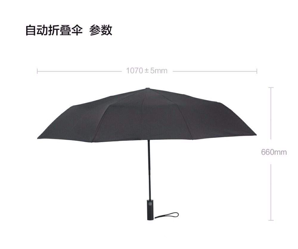 Xiaomi Mijia Automatic Umbrella Quick-dry Nanofabrics Foldable Mini Portabel Sunny Rainy Aluminum Windproof Uv-proof Black Smart Electronics