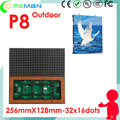 Lowest price outdoor aluminum frame cabinet p8 led module rgb smd 32*32 16*32  / outdoor  slim led tv wall module p6 p8 p10 p5