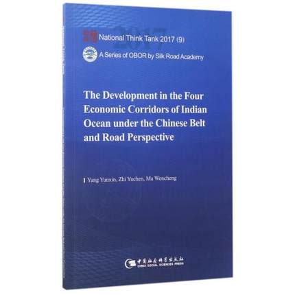 The Development In The Four Economic Corridors Of Indian Ocean Under The Chinese Belt And Road Perspective Language English-474