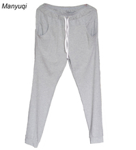 Relaxed Loose Sleep Pajama home pants tracksuit for women Sexy Ladies Underwear Home Leisure Wear Long casual sweatpants