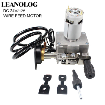 Welding Machine Accessories DC12V/24V Wire Feed Assembly Wire Feeder Motor MIG Welding Machine Welder Euro Connector MIG-160 120 150kg h poultry farm equipment animal feed pellet machine cheap price floating fish feed pellet making machine